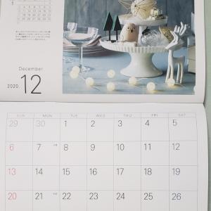 """""""【12月】ゴールのむこうへ 次のスタートラインへ【今年の目標を忘れないサービス2020】"""""""