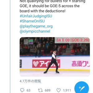 Fair Skating Unionという団体?・2