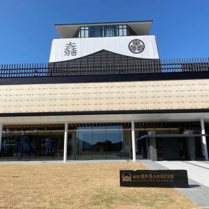 岐阜関ケ原古戦場記念館が開館!