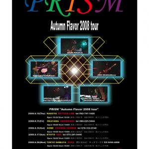 PRISM Autumn Flavor 2008 tour 決定!