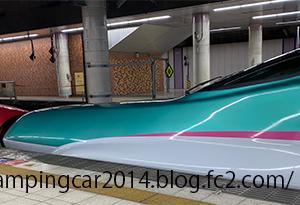 初グランクラス!ゴージャス気分で仙台へ-仙台キャンピングカー引取り旅