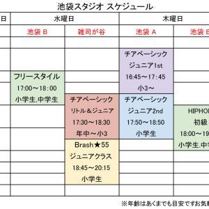 5月よりNewクラス開講予定!!