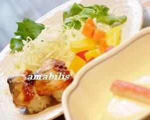 穴子寿司セット