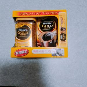 昔の職場のお茶タイム・・お買い得? (*'▽')