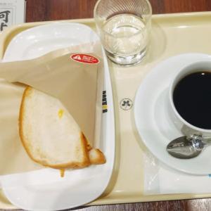 朝のひととき( ^_^)