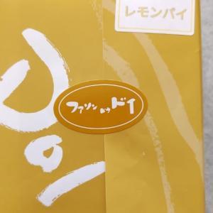 好みはそれぞれ・・レモンパイ・・(^_^;)