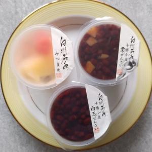 甘いもの?シャトレーゼぜんざい・みつ豆 (^-^;
