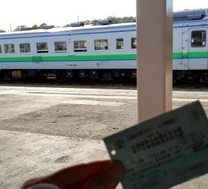 新幹線の指定席が半額?