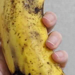 バナナは4本より5本がイイ。