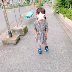 幼稚園決定!!