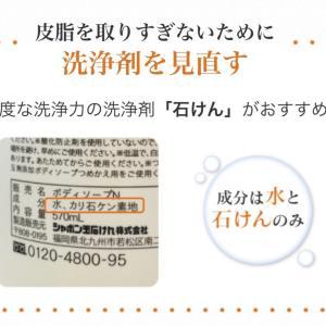 Qoo10メガ割 第ニ弾(2021.03)