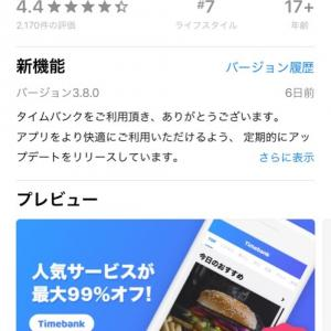 QuoカードPay ¥500GET♡