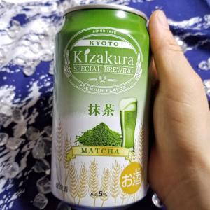贅沢な黄桜のビール
