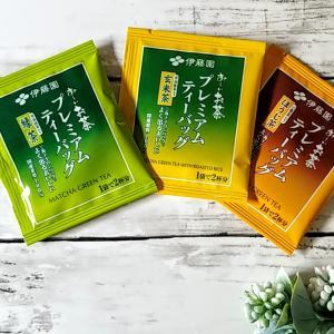 簡単なのに急須で淹れた味わい【お~いお茶 プレミアムティーバッグシリーズ】