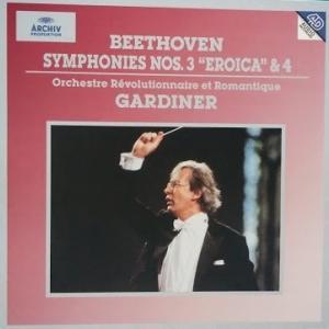 ベートーヴェンのとっておき ガーディナーの英雄