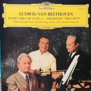 ベートーヴェンのとっておき 大公トリオ