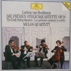 ベートーヴェンのとっておき 弦楽四重奏一番