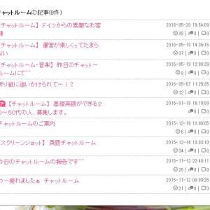 """ブログ整理とイケハヤ大学 """"1億円あっても98円のカップ麺食べてるの?"""""""