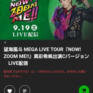 now zoom me !!