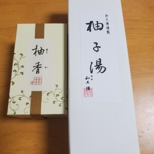 やってもぉた感(*≧∀≦)part2
