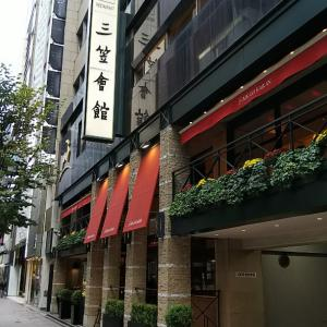 Italian Bar LA VIOLA@銀座 三笠会館
