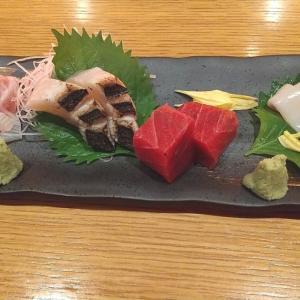和の食 Hako@上野