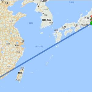 【INGRESS】羽田空港→香港空港のミッションの落とし穴
