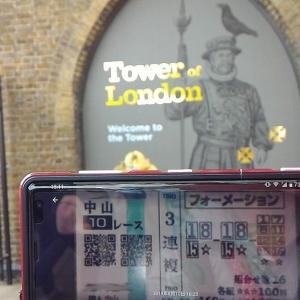 ロンドンで万馬券