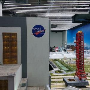 スモールワールズ東京を遊び倒す! その3 宇宙センターの巻き
