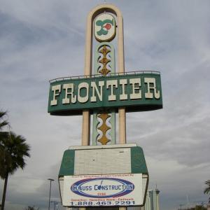 ラスベガス「フロンティア」ホテルの残骸