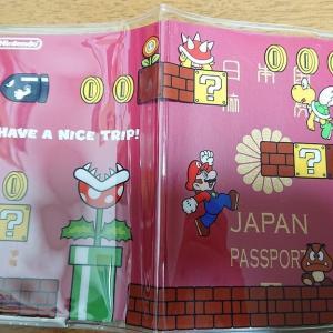 パスポートカバーで旅のテンションを上げる!