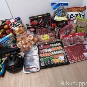 20200531コストコ購入品とめちゃ冷凍し易いお勧めリピ品と超得お勧め品
