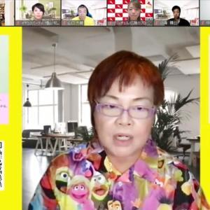 【応援】ワクワク商店街プレオープンイベントに参戦!!