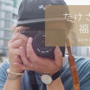 フォトウォークイベント、 #たけさんぽ福岡 に参加したらあったかかった