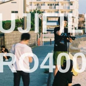 【FUJIFILM PRO400H】フィルムで振り返る福岡旅行