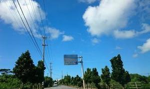 やっぱり青い海とおいしいもの。夏休み宮古島旅行4日目(1)