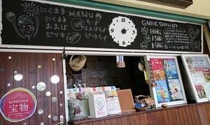 濃厚ガーリックシュリンプ&デザートは来間島。夏休み宮古島旅行3日目(2)