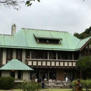 鎌倉で侯爵邸と流鏑馬を見る index
