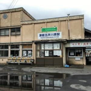 新緑の津軽ひとり旅 2-2(黒石、碇ヶ関)