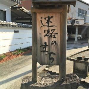 初夏の瀬戸内・岡高エリア 1-2(小豆島、高松)