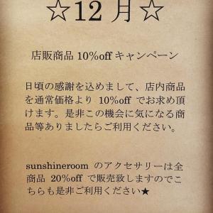 福井 hair room briller