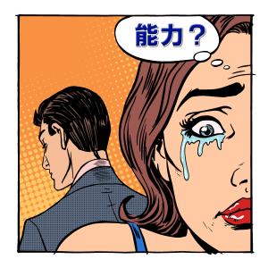 企業の繁栄は経営者次第?!?