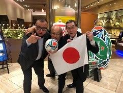 ワールドカップ。