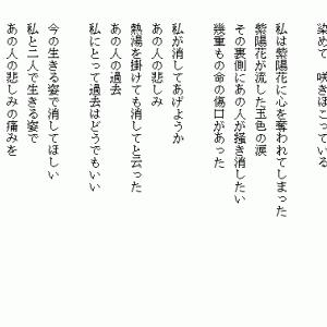 紫陽花の詩・・・・・12