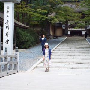 旅の思い出・・・高野山・・・金剛峯寺