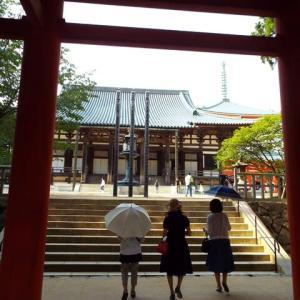 旅の思い出・・・高野山・・・壇上伽藍・・・大門