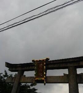 晴明神社参拝
