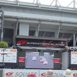 S GT選手権