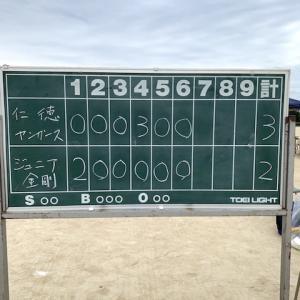 第19回富田林ロータリークラブ旗争奪少年軟式野球 第10日目
