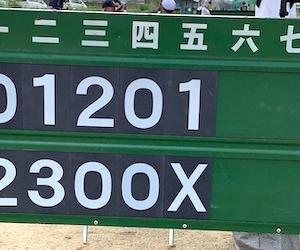 富田林ロータリークラブ旗争奪少年軟式野球 12日目